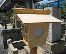お墓の飾り付け(盆・正月)